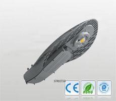 LED cestna svetilka 50W